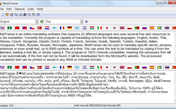 MultiTranse Thai Translator