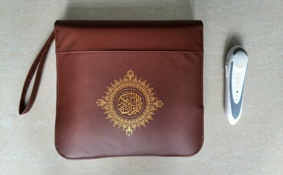 Leather Bag Muslim Quran Pen