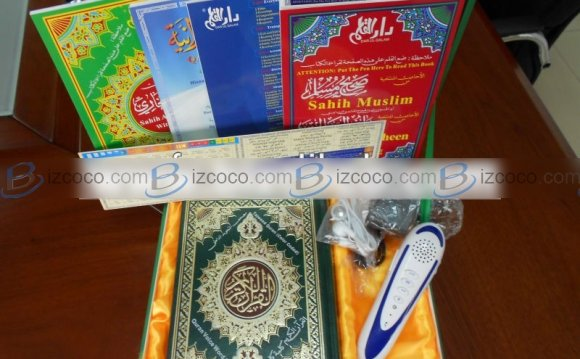 Holy quran read pen price with