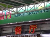 Machine translation Wiki