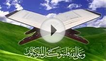 107 Surah Al-Maoon Full with English Translation