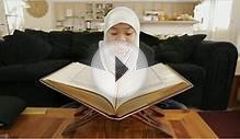 Al Quran: Al Ala - with english audio translation (Sudais