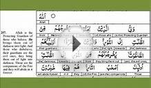 Ayat al Kursi - Word to Word Translation