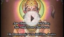 Hanuman Chalisa (Contemporary Version) (with English