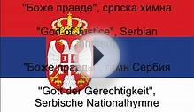 National Anthem of Serbia with Lyrics (Serbian, English