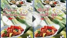 New Modern Cookery Book (English & Hindi)