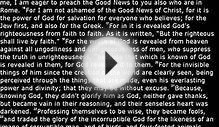 The Holy Bible - Romans Chapter 1 (World English Translation)
