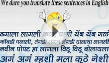 We Dare You Translate These Marathi Sentences In English