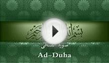 Yoruba . Translations of the meaning of the Noble Quran in